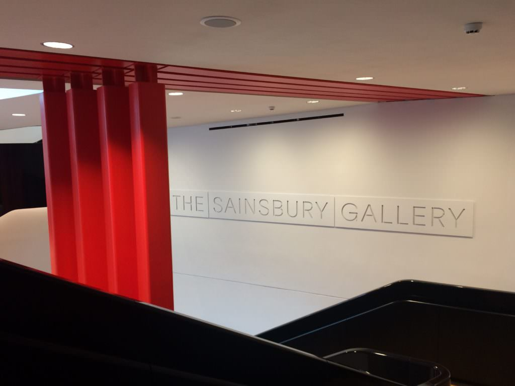 Solid red pillars anchor the downstairs areas at the new V&A Museum Exhibition Road entrance